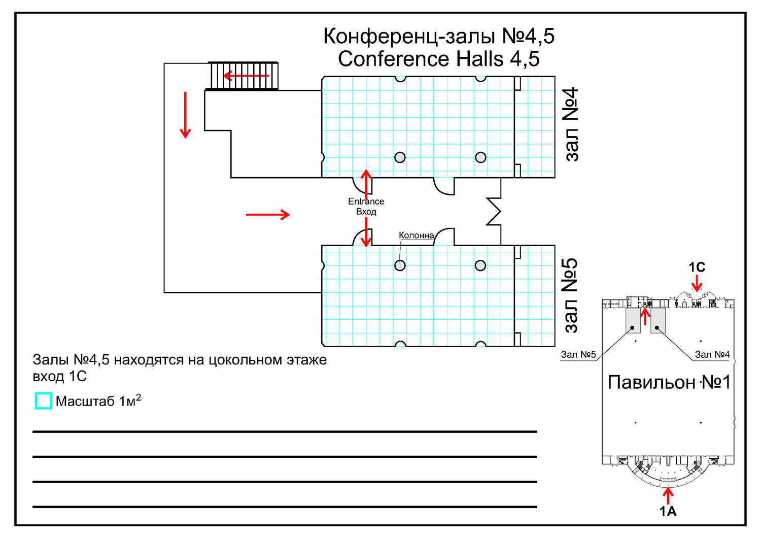 Conference-Hall-4,5